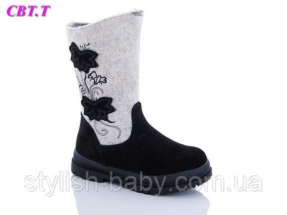Нова колекція зимового взуття 2019. Дитяче зимове взуття бренду CBT.T - Meekone для дівчаток (рр. з 27 по 32), фото 2