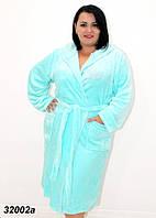 Женский теплый халат большого размера,мятного цвета 54,56,58, фото 1