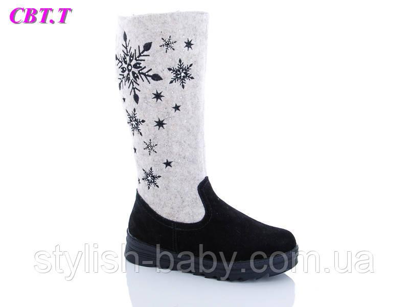 Нова колекція зимового взуття 2019. Дитяче зимове взуття бренду CBT.T - Meekone для дівчаток (рр. з 33 по 38)