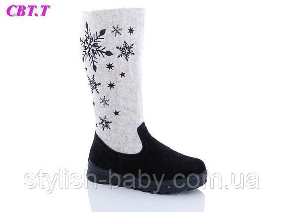 Нова колекція зимового взуття 2019. Дитяче зимове взуття бренду CBT.T - Meekone для дівчаток (рр. з 33 по 38), фото 2