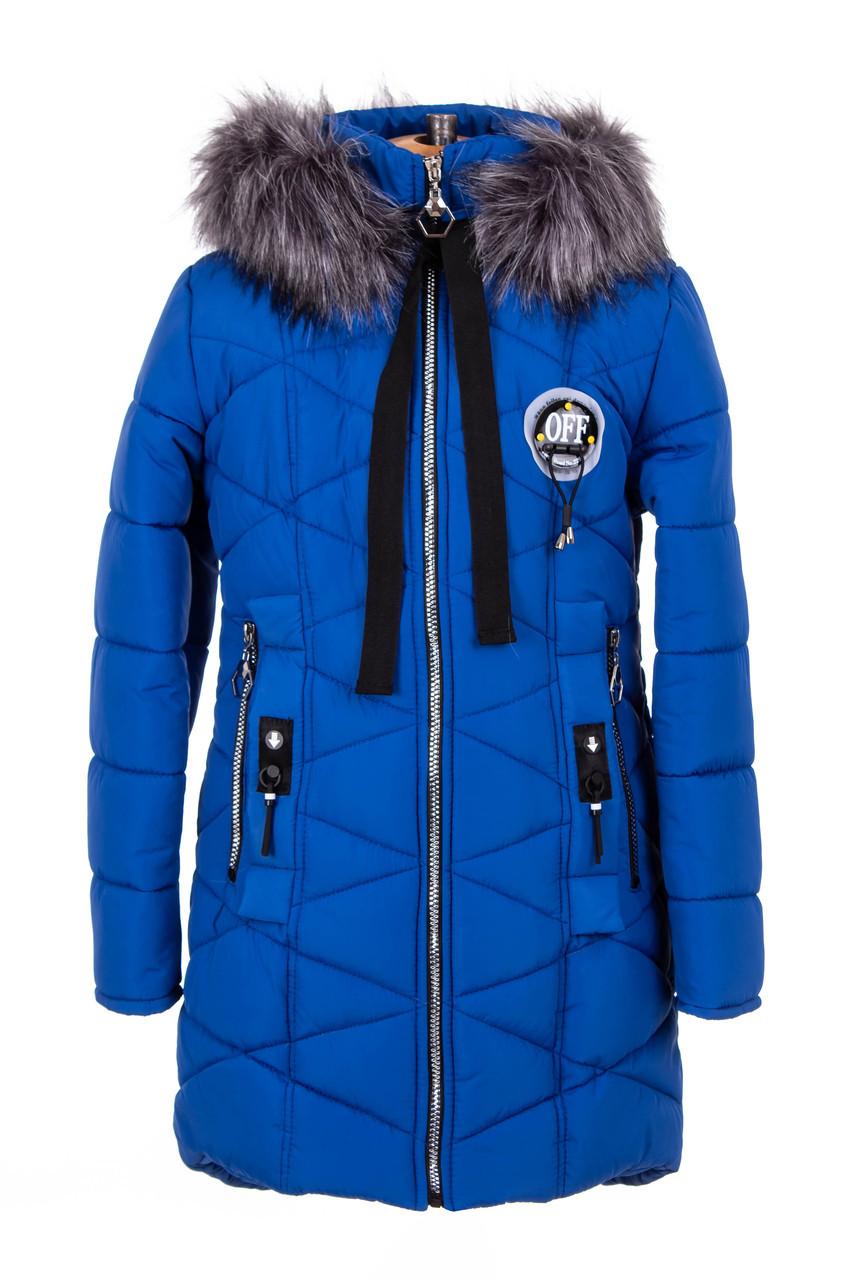 Куртки зимние для девочек   от производителя   34-44 электрик
