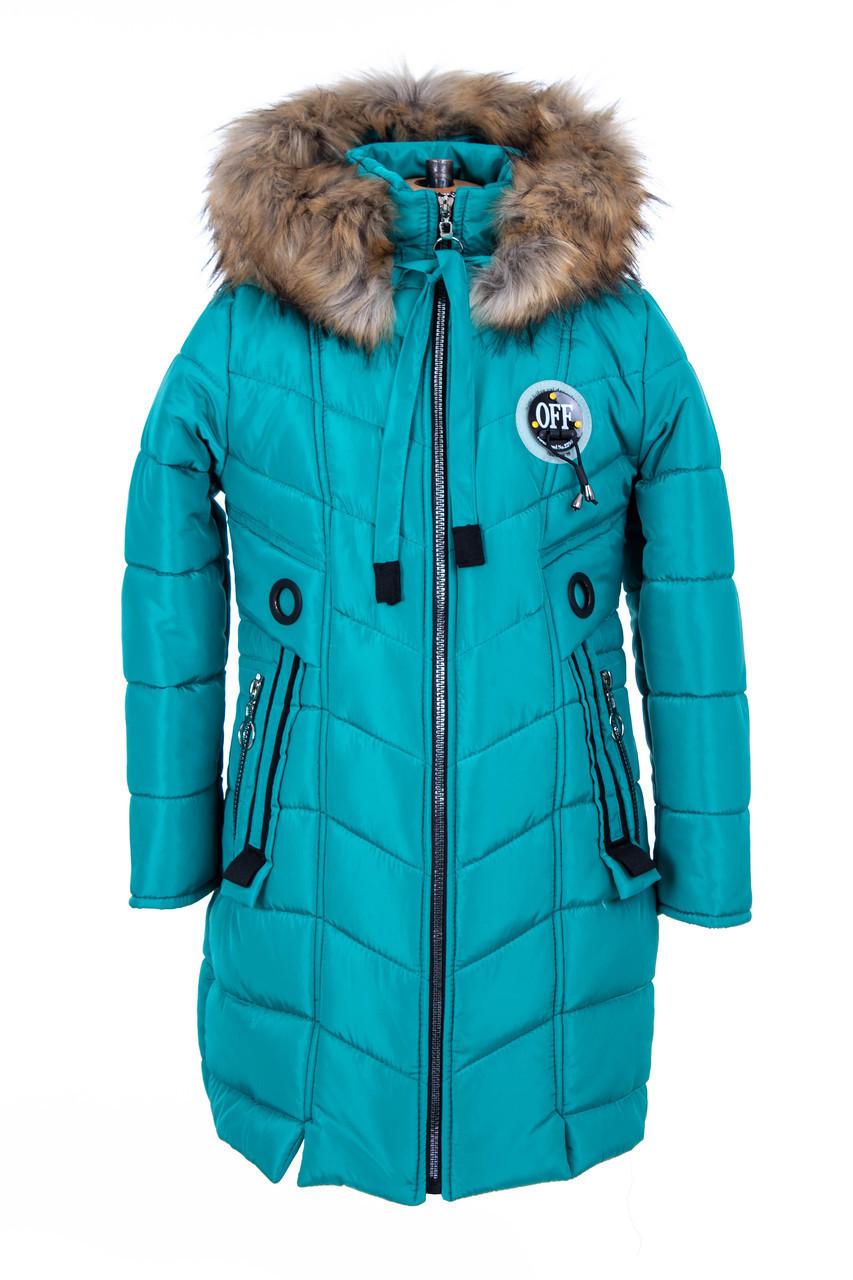 Детская зимняя куртка  для девочки от производителя   34-44 бирюза