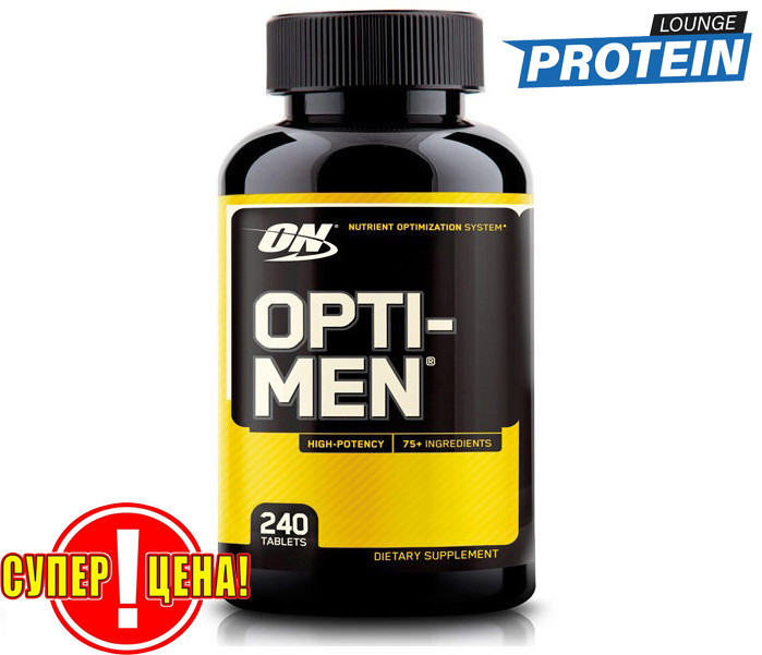 Витамины для мужчин Optimum Nutrition Opti-Men 240 tabs
