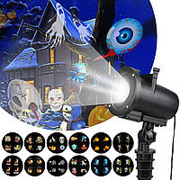 Лазерный проектор Star Shower projection outdoor light halloweeen 12 картриджей