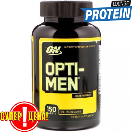 Витамины для мужчин Optimum Nutrition Opti-Men 150 tabs опти мен