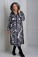 Эксклюзивный двухсторонний пуховик платье чёрного цвета с модным принтом Rufuete 190006, фото 1