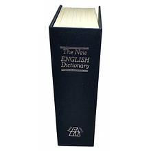 Подарункова книга-сейф для зберігання