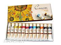 Набор масляных красок Сонет, 12цв. в тюбиках по 10мл
