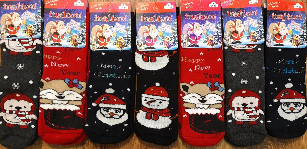 """Дитячі махрові шкарпетки """"Inaltun"""" Туреччина Новий Рік"""