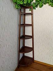 """Этажерка угловая из дерева """"Робин - 2"""", фото 2"""