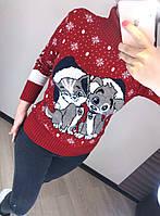 Женский шерстяной вязаный свитер с рисунком, красный. Турция., фото 1