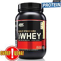 🔥 Протеин сывороточный Optimum Nutrition 100% Whey Gold Standard 900 g вэй голд стандард
