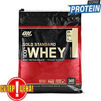 Протеин Optimum Nutrition 100% Whey Gold Standard 4,5 kg вэй голд стандард