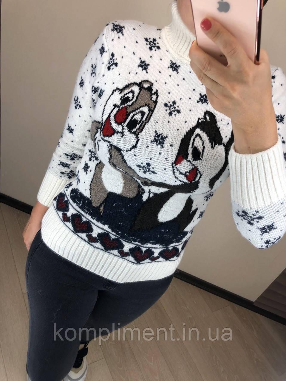 Жіночий вовняний светр з малюнком бурундуки, білий