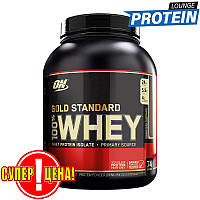 Протеин сывороточный Optimum Nutrition 100% Whey Gold Standard 2,3 kg вэй голд стандард