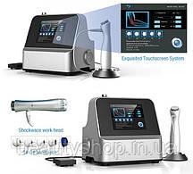 Апарат Ударно-Хвильової терапії SL16-1 2000000 пострілів, УВТ, Еректильна дисфункція
