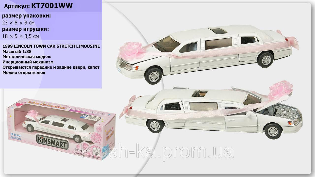 Машина автомодель Лимузин свадебный металл (1:38) Kinsmart Китай KT7001WW