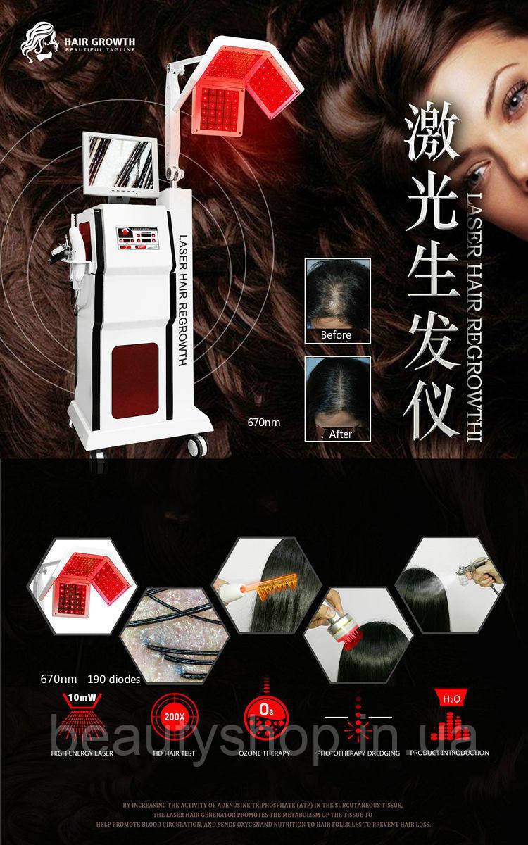 Апарат 5 в 1 для відновлення і росту волосся 670 нм діод