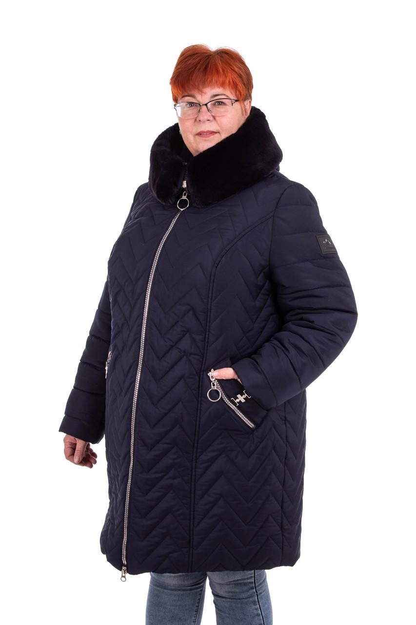 Пуховик женский зима  больших размеров  56-70 темно-синий
