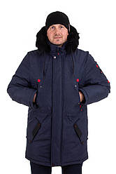 Чоловічі куртки шкіряні на хутрі 44-54 колір 01
