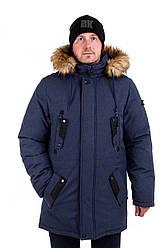 Пуховики чоловічі зимові з хутром 44-54 колір 02