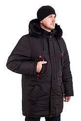 Куртка парку чоловічий від виробника 44-54 колір 06