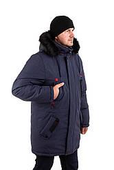 Куртку парку зимову чоловічу від виробника 44-54 колір 08