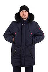 Зимові чоловічі пуховики з хутром 44-54 колір 11