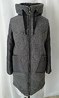 Женская зимняя куртка парка от производителя  44-54  графит