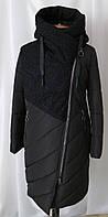Женская зимняя куртка парка больших размеров 46-56 черный