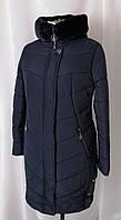 Зимнее женское пальто  больших размеров 52-60 синий