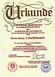 АЛЕКСИНИЯ - экстракт листьев персика. Противоопухолевый препарат  (аналог - Сафол или другие аналоги), фото 7