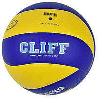 М'яч волейбольний Сliff MVA 300