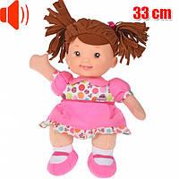 Мягкая кукла игрушка Учись говорить (брюнетка), 33 см, Baby's First