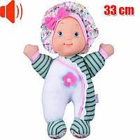 """Мягкая кукла игрушка """"Колыбельная"""", 33 см, Baby's First"""