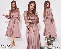 Романтичное платье из шелка с пышной юбкой с 42 по 46 размер
