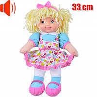 Мягкая кукла Вежливая Молли (блондинка), 38 см, Baby's First
