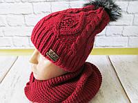 Набор шапка+снуд восьмерка с оборотом вокруг шеи