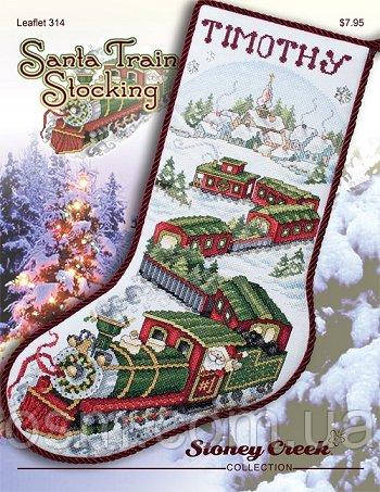 Схема Santa Train Stocking Stoney Creek