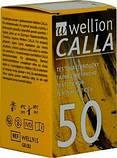 Тест-полоски Wellion Calla №50 (скидка для постоянных покупателей), фото 3