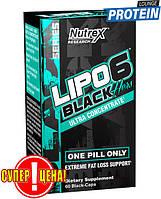 Жиросжигатель для женщин Nutrex Lipo-6 Black Hers Ultra Concentrate (60 caps) липо 6 блэк