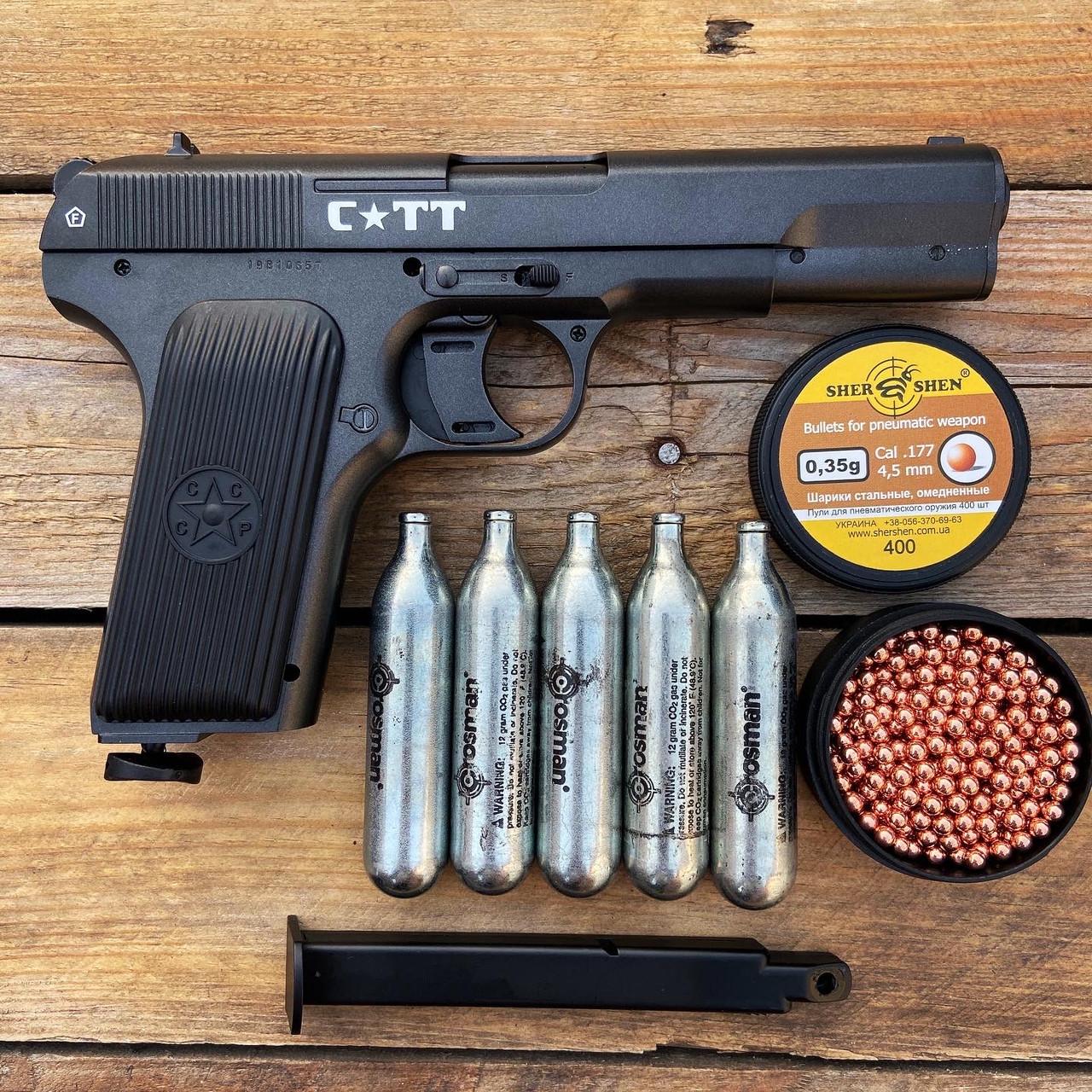 Пневматический пистолет Crosman C-TT + боекомплект