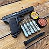 Пневматический пистолет Crosman C-TT + боекомплект, фото 2