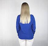 Женский блестящий вязаный свитер синего цвета, фото 5