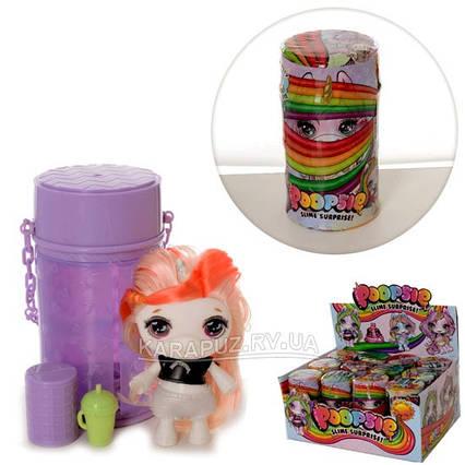 Лялька Poopsie TM1181B-12A Poopsie