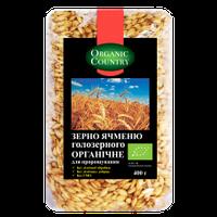 Зерно ячменю голозерного органічне для пророщування, Україна, 400 г, ORGANIC COUNTRY