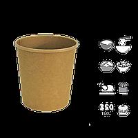 Супник крафт (12oz) 350мл 1уп/50шт (1ящ/500шт) КР9 (Высота 85мм, Ø 90мм)