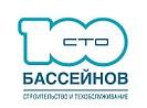 """ООО """"СТО Бассейнов"""" строительство и эксплуатация плавательных бассейнов"""