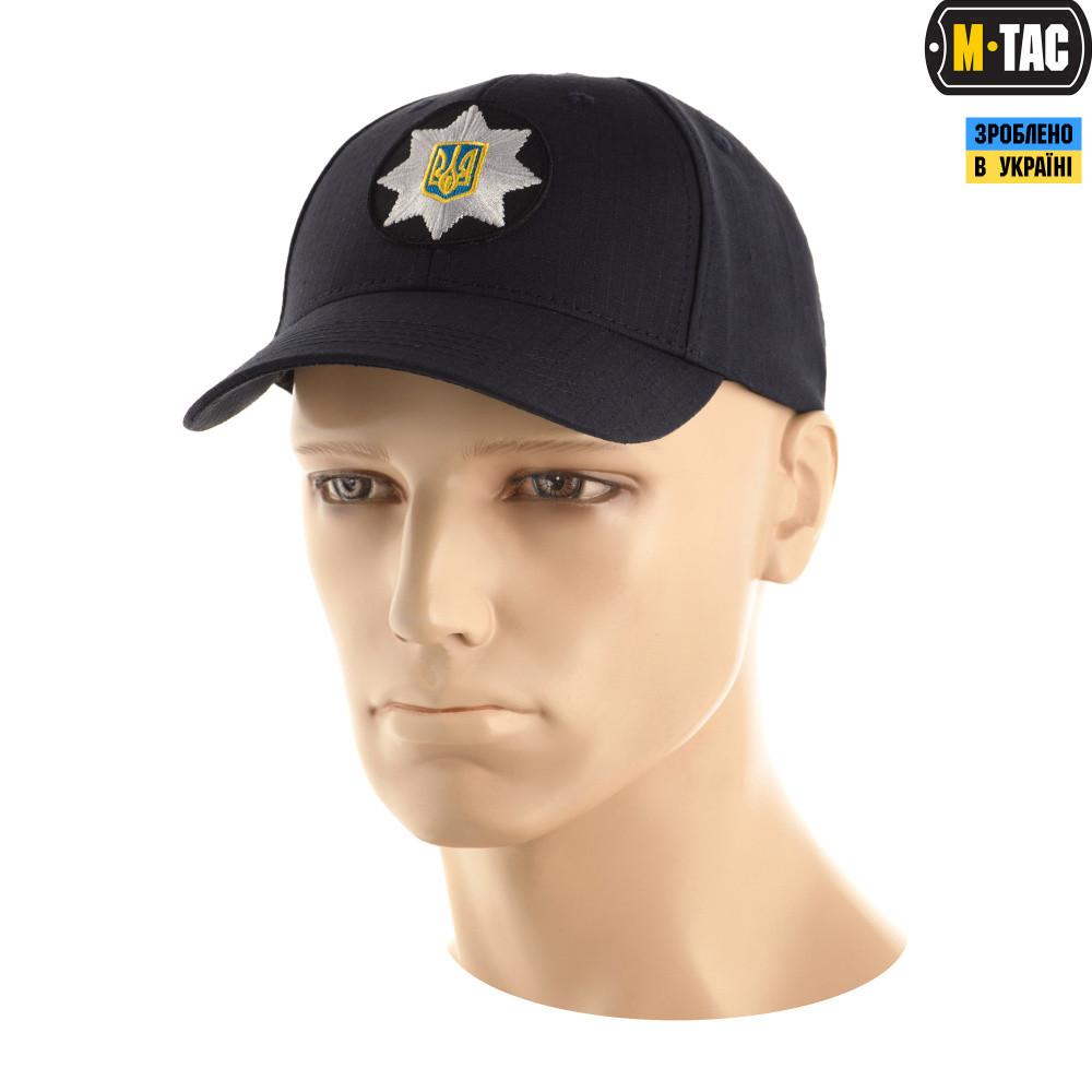 Бейсболка M-TAC Police Ріп-Стоп Dark Navy Blue Size S/M