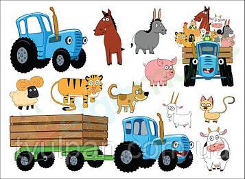 Синий трактор Вафельная картинка для пряника